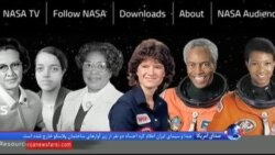 روایت «شخصیتهای پنهان» از نقش زنان سیاهپوست در سفرهای فضایی ناسا