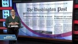 4 Nisan Amerikan Basınından Özetler
