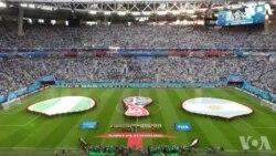 Nigeria, Argentina World Cup Highlights