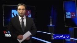 شطرنج | میزگردی درباره تاثیر قانون اساسی جمهوری اسلامی بر اقتصاد ایران