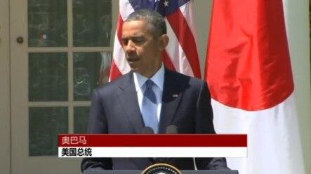日本前高官称保卫尖阁诸岛主要靠自己