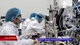Vaccine của Việt Nam chưa thể ra mắt vì thiếu dữ liệu về hiệu nghiệm | Truyền hình VOA 23/9/21