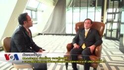 วีโอเอไทยสัมภาษณ์พิเศษ พล.อ.ประยุทธ์ จันทร์โอชา นายกรัฐมนตรี (ฉบับเต็ม)