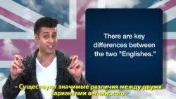 Грамматика на каждый день - American English