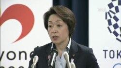 日本奧林匹克大臣拒絕推遲舉行東京奧運