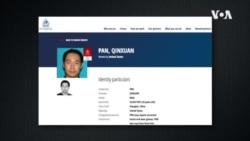 """美法警通過國際刑警組織對槍殺耶魯華裔研究生案的嫌疑人發出""""紅通"""""""