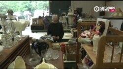 Антикварный аукцион в Мэриленде