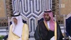 Sjedinjene Države nastoje umanjiti značaj novih napetosti sa Saudijskom Arabijom