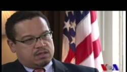 Cafe DC: Congressman Keith Ellison