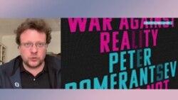 Питер Померанцев: Общее чувство - в мире нет «взрослых» сверхдержав
