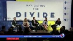 یک نشست در واشنگتن: چرا جمهوریخواهان و دموکراتها موافق تحریم بیشتر ایران هستند