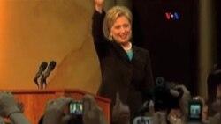 Hillary anuncio