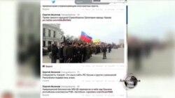 Ukraynada sosial media
