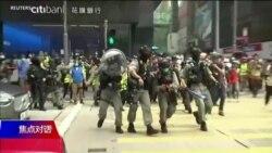 """焦点对话:""""爱国者""""治港 两会恐对香港再出新招?"""