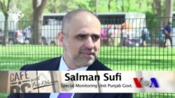 Cafe DC: Salman Sufi, Special Monitoring Unit, Punjab Government