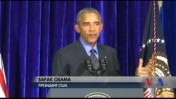 Обама розповів про розмову з президентом Філіппін та дав оцінку Трампу. Відео