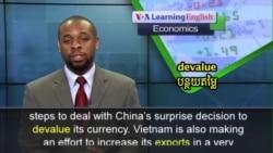 Vietnam Seeks to Expand Its Economy