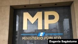 Vista exterior del Ministerio Pública de Guatemala. [Foto de archivo]