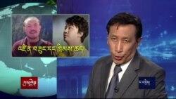 China Arrests a Monk and Sentences a Popular Singer