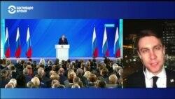 Изменения в Конституции России и отставка правительства Медведева