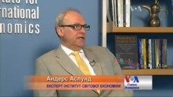 Найбільшою загрозою економіці Росії назвали Путіна