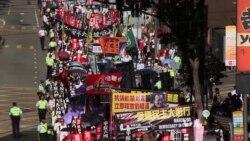 Hong Kong Marks Tiananmen Anniversary