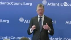 Курт Волкер: если Россия хочет вывести свои войска из Донбасса - мировое сообщество ей в этом поможет