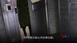 独家:金正恩靠着中国大哥还能走多远?