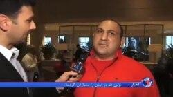 تیم ملی کشتی آزاد ایران وارد آمریکا شد