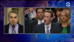 «Добавить в друзья» или удалить? Цукерберг в Конгрессе