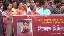 Bangladesh Bloguero