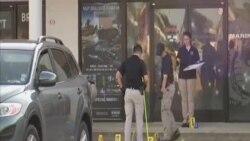 聯邦調查局追尋線索調查槍擊事件