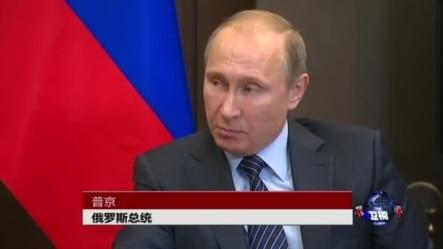 俄罗斯可能对土耳其进行经济报复