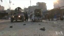 Attentat suicide en Afghanistan (vidéo)