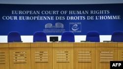 Fransa'nın Strasbourg kentindeki Avrupa İnsan Hakları Mahkemesi