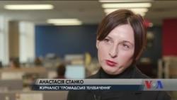 Українська журналістка Анастасія Станко отримує престижну міжнародну премію. Відео