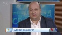 Держдеп США прокоментував заяви посла України у США щодо ППО. Відео