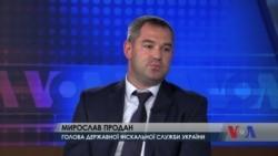 США допоможуть Україні боротися з контрабандою – інтерв'ю з Мирославом Проданом. Відео