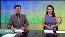 VOA卫视(2016年11月8日 美国观察)