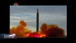 Godinu dana eskalacije napetosti sa Sjevernom Korejom