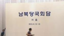 韩国将取消南北会谈归咎于朝鲜