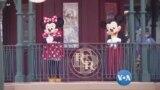ျပန္ဖြင့္ေနတဲ့ ပါရီ Disneyland ကစားကြင္းႀကီး