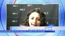 سازمانهای مدافع حقوق بشر: ایران حقوق کودکان را رعایت نمی کند