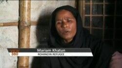 عالمی ادارے عمر رسیدہ روہنگیا کی مدد میں ناکام