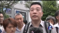 VOA卫视(2015年6月3日第二小时节目)