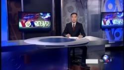 VOA卫视(2014年4月12日 第一小时节目)