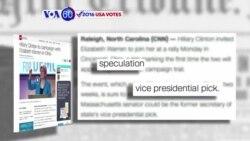 Manchetes Americanas 23 Junho: HIllary Clinton e Elizabeth Warren pode ser uma possibilidade