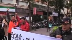 台湾保钓团体要求日本赔偿渔船损失