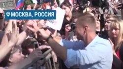 Митинг в поддержку оппозиции в Москве
