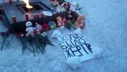 Несанкционированная акция памяти погибших в Кемерове, Санкт-Петербург